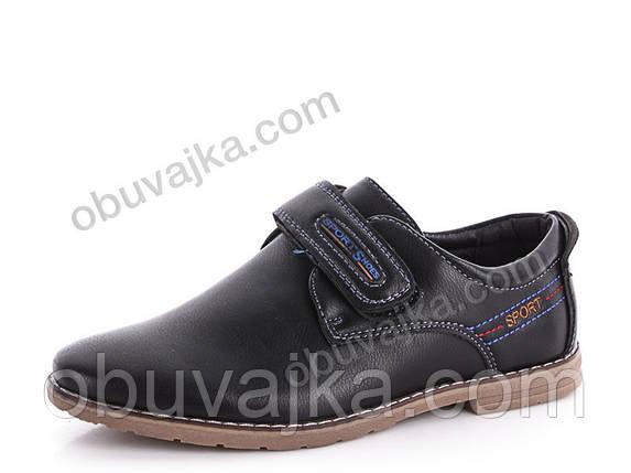 Качественные туфли для мальчиков от фирмы Paliament(31-36), фото 2