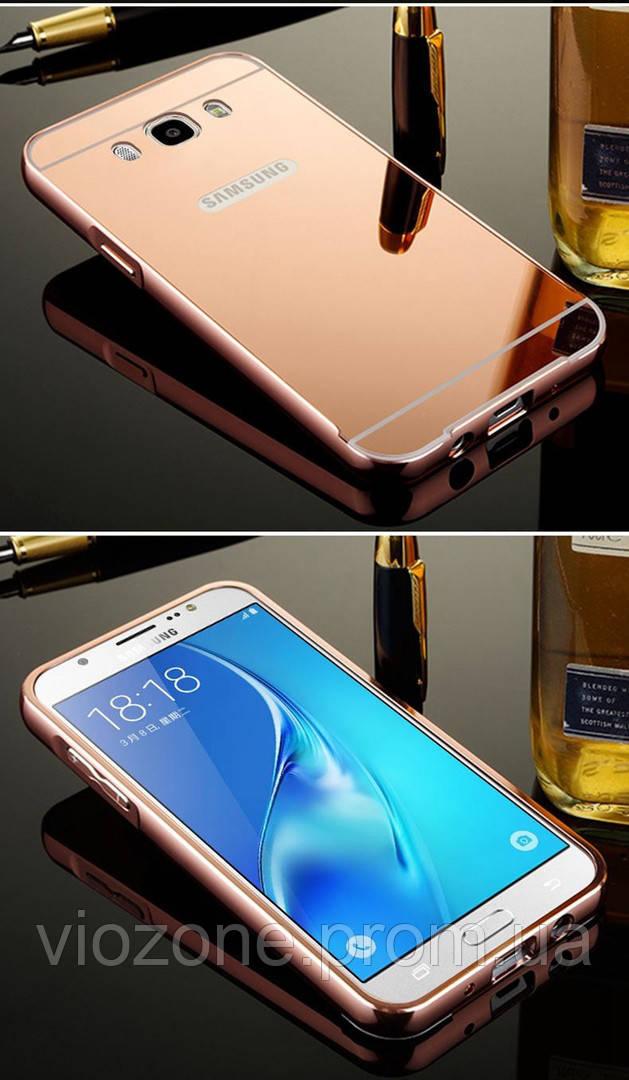 Зеркальный Чехол/Бампер для Samsung Galaxy J5 2016 / J510, Розовый (Металлический)