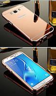 Зеркальный Чехол/Бампер для Samsung Galaxy J7 2016 / J710, Розовый (Металлический)