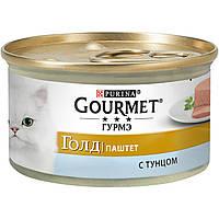 Gourmet Gold (Гурме Голд) Влажный корм для кошек паштет с тунцом 85 г