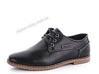 Детские туфли оптом. Детская школьная обувь бренда Paliament для мальчиков (рр. с 32 по 37)