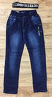 Джинсовые брюки для мальчиков оптом, F&D, 134-164 рр., арт. F227, фото 1