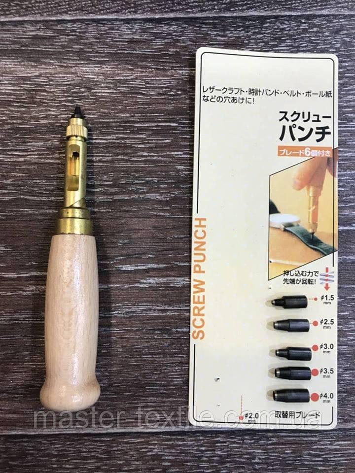 Пробойник с насадками с деревянной ручкой  (1.5) (2.0) (2.5) (3.0) (3.5) (4.0)