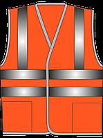 Жилет сигнальный оранжевый XL, XXL