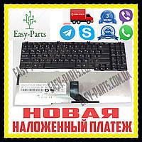 Клавиатура LENOVO IdeaPad G550 G555 B550 B560 B565 V560 V565 Оригинал!