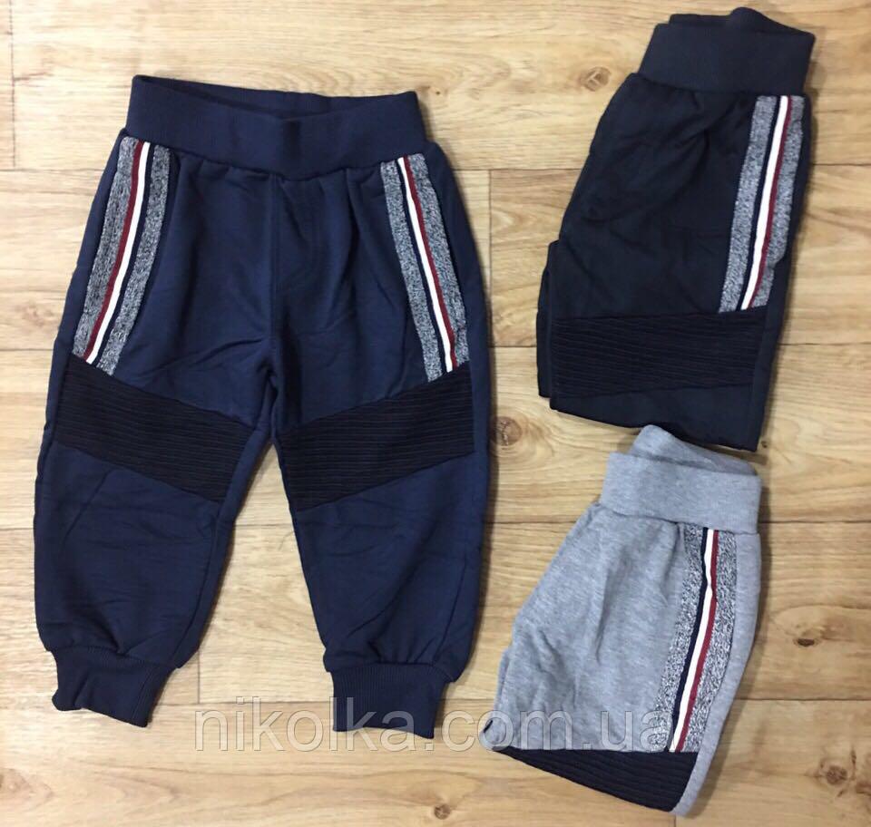 Спортивные брюки для мальчиков оптом, BUDDY Boy, 1-5 лет., арт. 5670