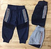 Спортивные брюки для мальчиков оптом, BUDDY Boy, 1-5 лет., арт. 5670, фото 1