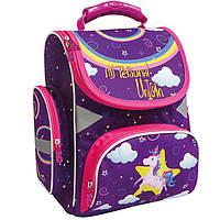 Рюкзак (ранец) школьный каркасный Cool For School мод. 702 CF86212 My Personal Unicorn