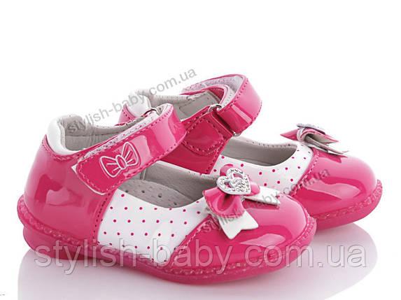 Детские туфли со светящей подошвой - (не все светятся) бренда ВВТ для девочек (рр с 21 по 26), фото 2