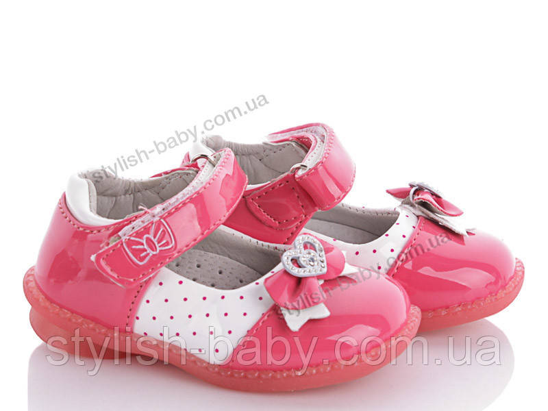 Детские туфли со светящей подошвой - (не все светятся) бренда ВВТ для девочек (рр с 21 по 26)