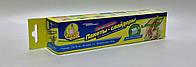 Фрекен бок Пакеты - слайдеры для хранения и замораживания, 1 л - 10 шт.