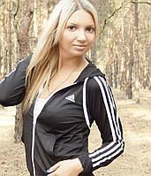 185cbfe035c Женская спортивная кофта Adidas реплика