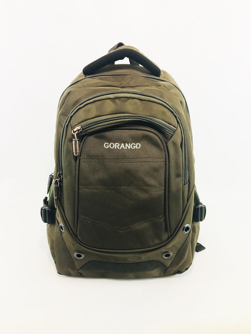 d961dbdd51c9 Стильный рюкзак для подростков в расцветке - Оптово-розничный магазин