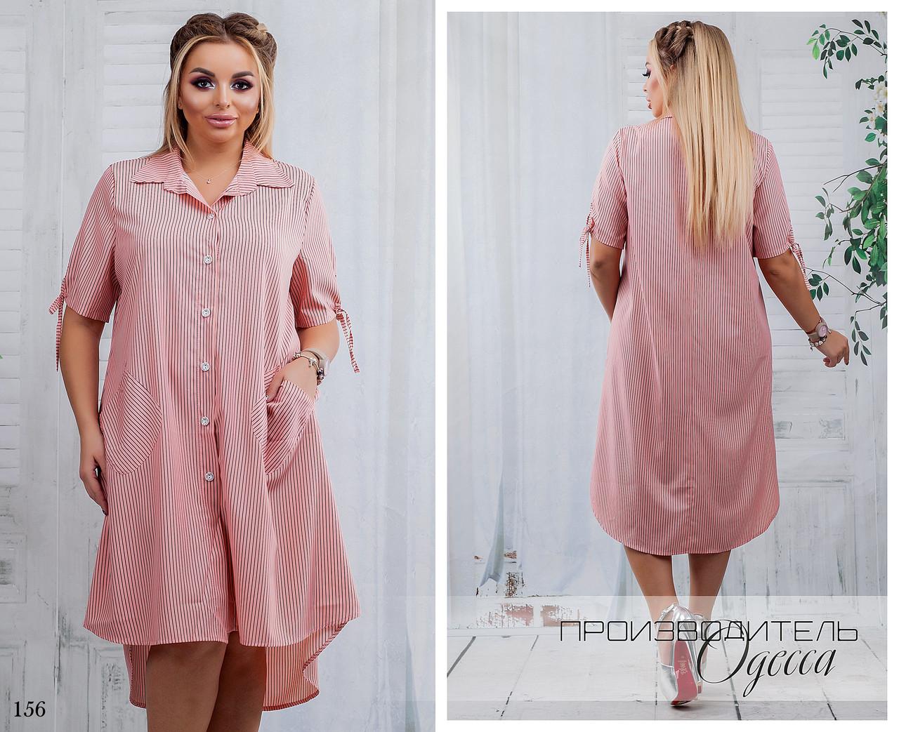Платье-рубашка свободного фасона полоска софт 48,50,52,54