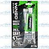 Герметик высокотемпературный WINSO 310100 85 г серый