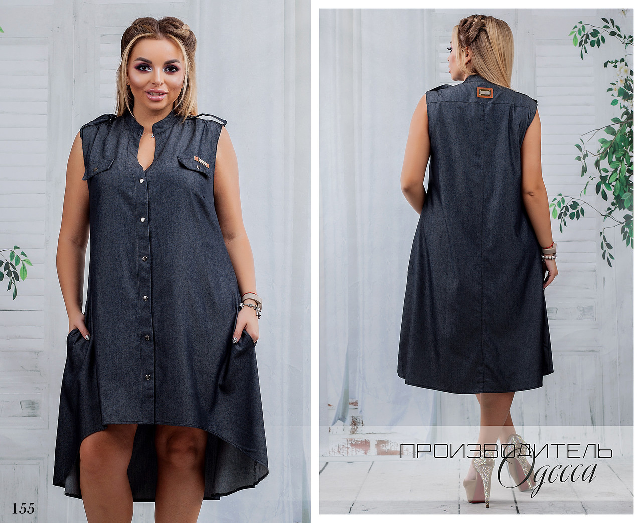 Сукня вільного фасону без хвіст з кишенями джинс 48,50,52,54