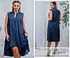 Сукня вільного фасону без хвіст з кишенями джинс 48,50,52,54, фото 2