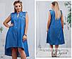 Сукня вільного фасону без хвіст з кишенями джинс 48,50,52,54, фото 3