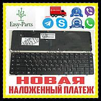 Клавиатура HP Compaq CQ56 CQ62 G56 G62 G62-B22ER CQ56-200ER НОВАЯ