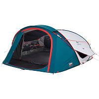 Палатка 2 SECONDS 3 XL FRESH&BLACK триместная QUECHUA