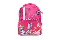"""Детский школьный рюкзак """"Miqini 7803"""", фото 1"""