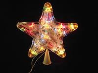 Пятиконечная сияющая звезда на ёлку, 30 светодиодов разных цветов, новогодняя верхушка, питание 220в