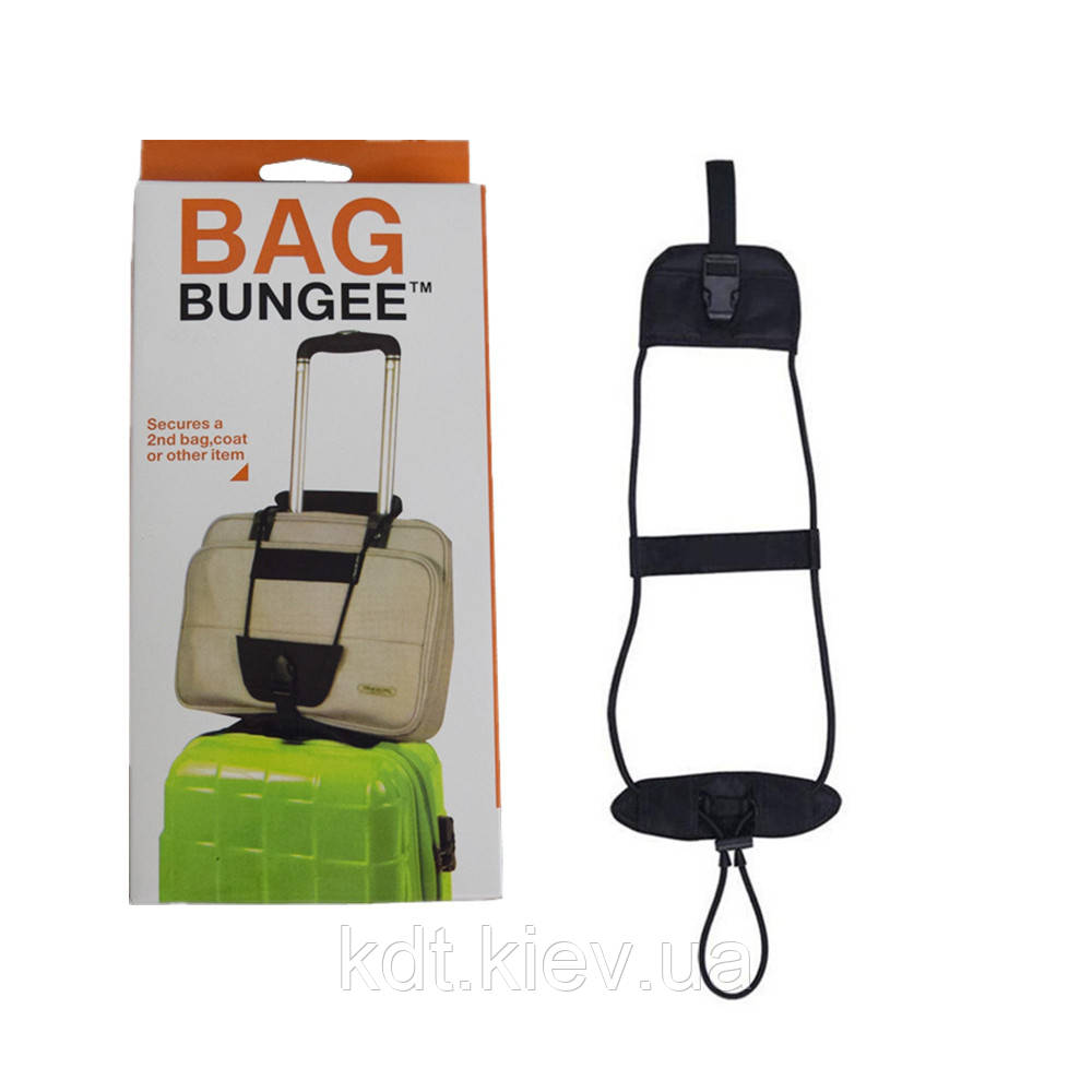 Ремень для второго багажа BAG BUNGEE