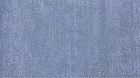 Флизелиновые обои Decoprint, коллекция Feeling однотон, фото 1