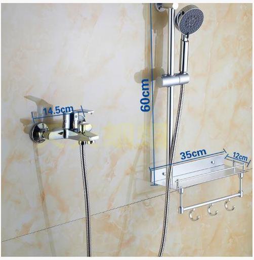 Смеситель для ванной комнаты со штангой и полочкой 2-056