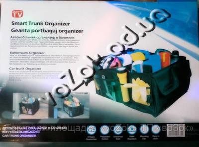 Сумка-органайзер для автомобиля Smart Trunk Organizer А15-1011