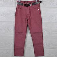 """Брюки школьные """"wear 85"""" для мальчиков. 8-9-10-11-12 лет. Красные. Школьная форма оптом, фото 1"""