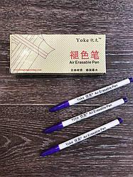 Исчезающий (исчезающий) маркер Yoke для ткани
