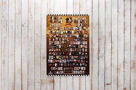 Скретч постер My Poster Cinema edition 20 century UKR/ENG в тубусе + бесплатный постер премьер 2018 года