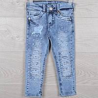 b638e3a46ed97 Школьная форма ссср оптом в категории брюки и джинсы для девочек в ...