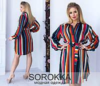 Платье полоска батал в Украине. Сравнить цены, купить ... 85c34255412