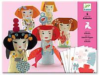 Художественный комплект - оригами Японские кокетки