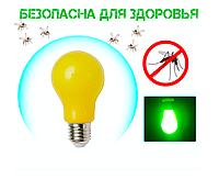 Антимоскитная желтая лампочка от комаров 6Вт  E27 радиус 3м
