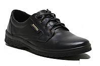 Мужские кожаные туфли комфорт  Military black 46