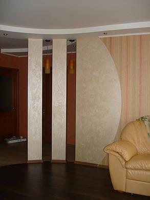 Ремонт квартиры, фото 2