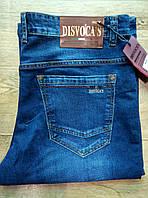 Мужские джинсы Disvocas 8423 (34-44) 10.75$