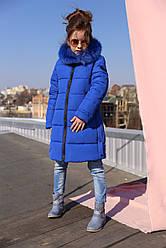 Зимнее пальто на девочку с натуральным мехом  Викки 2 нью вери (Nui Very)