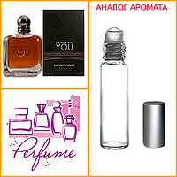 Масляные духи Emporio Armani Stronger With You / G.Armani- 6мл.-10мл.-15мл.