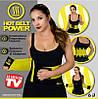 Пояс для похудения Hot Shapers (Hot Belt Power) - спортивный пояс