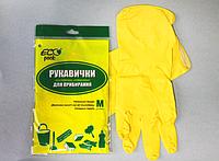 Перчатки латексные для уборки