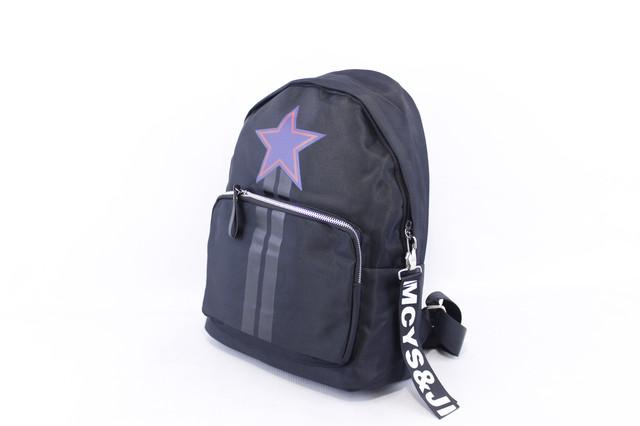 """Городской рюкзак """"Qixingcai 7545"""""""