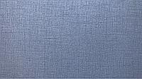 Флізелінові шпалери Khroma Mazurka Бельгія, фото 1