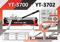 Плиткорез ручной c 2-я направляющими L= 700мм.,  YATO  YT-3702