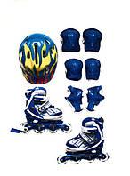 Раздвижные ролики со шлемом и защитой! Ролики для мальчика