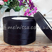 Атласная лента 1,2 см, №39 черный, рулон 23 м