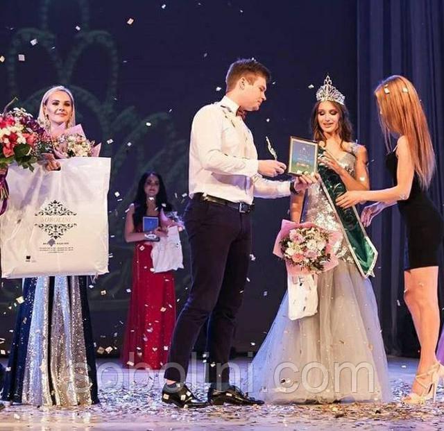 конкурс красоты мисс харьков 2018